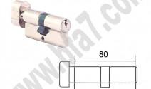 LIN245030